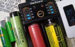 Как определить емкость пальчиковой батарейки?
