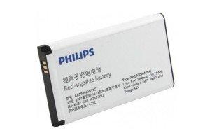 Батарейка для телефона Филипс
