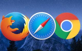 Какой браузер меньше всего жрет батарею?