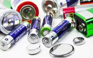 Вред батареек для окружающей среды и человека
