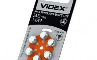 Батарейка pr48 для слуховых аппаратов
