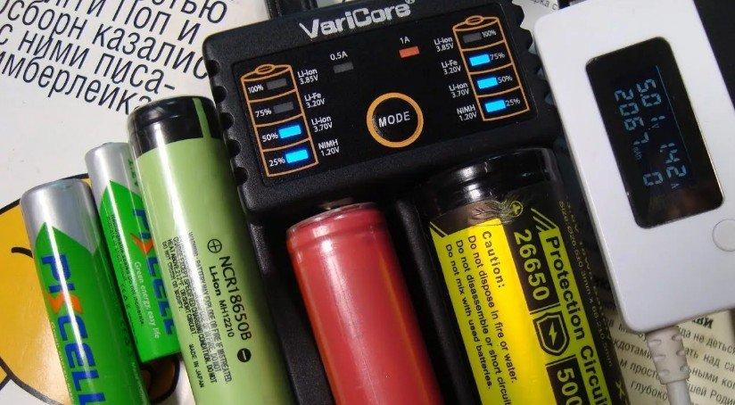 как определить емкость аккумуляторных батареек
