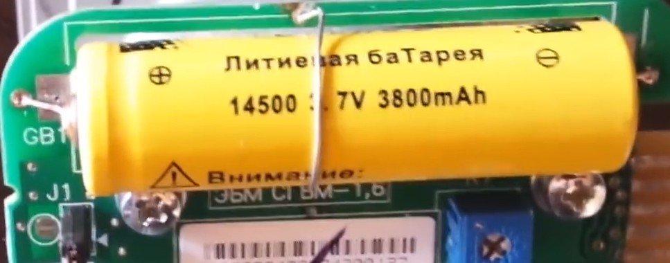Электронный газовый счетчик замена батарейки