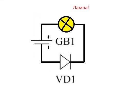 Схема подключения диода