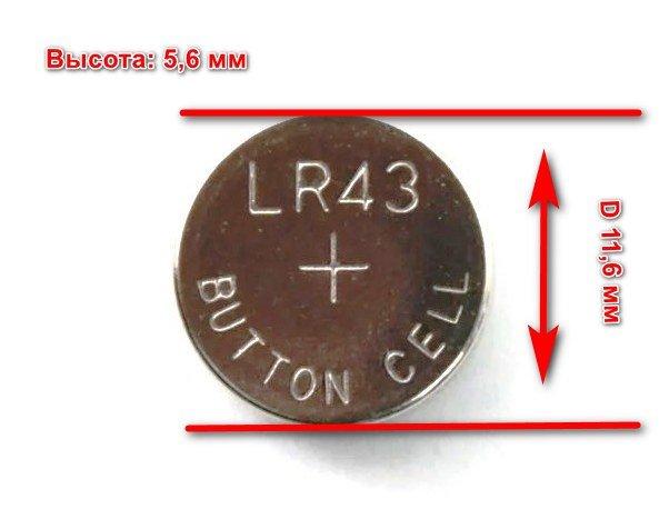 батарейка lr43
