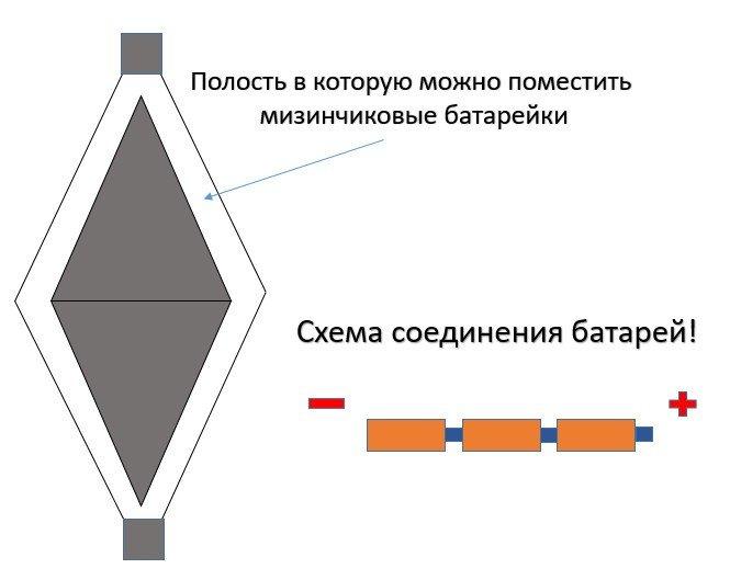 Схема батарейки из сталкера