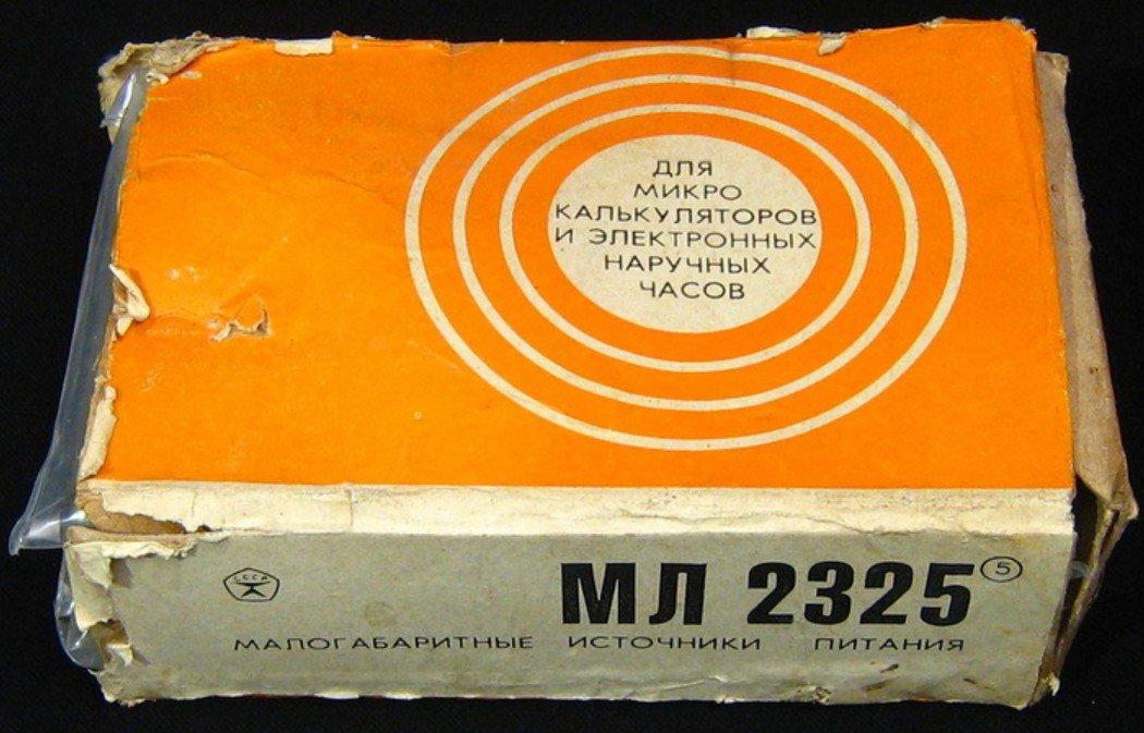 Коробка в которой находился элемент питания