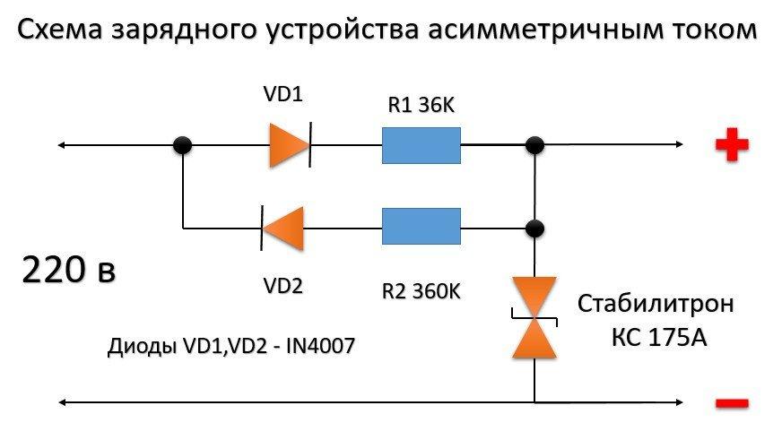 Схема зарядного устройства для таблеточных элементов питания