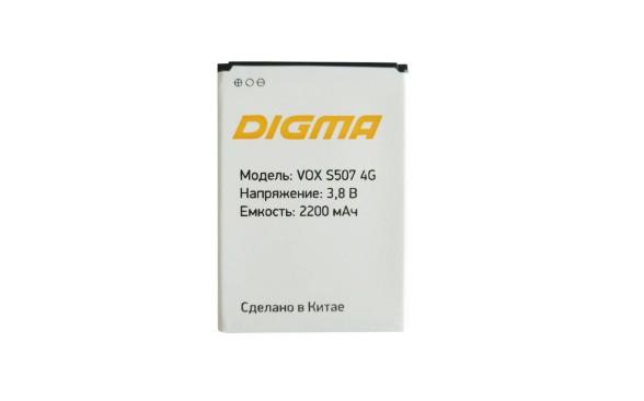батарея дигма