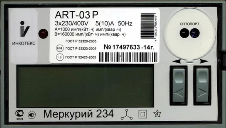 Батарейка для меркурия 234