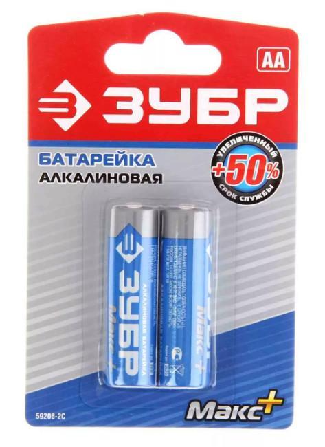 Батарейки от компании Зубр_1