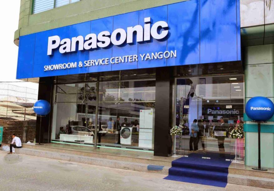 Компания Панасоник